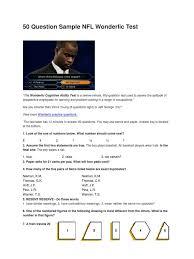 wonderlic sample test questions