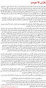 Welcome to ISPR Kutubistan   blogger