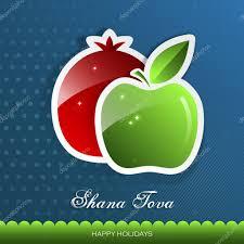 rosh hashanah greeting card greeting card design for jewish new year rosh hashanah stock