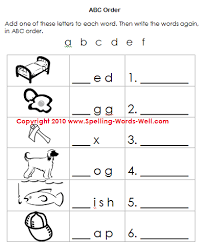 Our free phonics worksheets are colors, simple, and let kids understand phonics in a natural way through fun reading and speaking activities. Kindergarten Phonics Worksheets