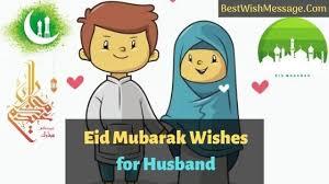 eid mubarak wishes for husband happy