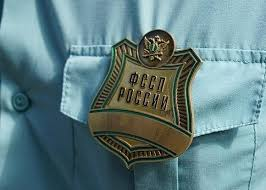 Кубань На Кубани с начала года приставы взыскали млн  На Кубани с начала года приставы взыскали 700 млн рублей алиментов
