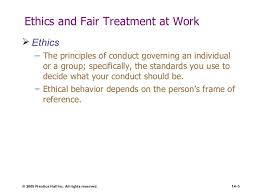 human resource management ethics justice and fair treatment in hr ethics