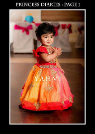Indian Baby Girl Lehenga Designs Exquisite Indian Party Dress Wish I Knew The Correct Name