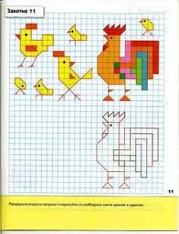 158 Best Graph Paper Drawings Images Geometry Kindergarten