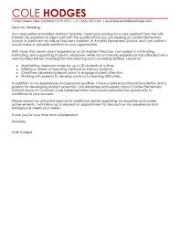Assistant Teacher Cover Letter Sample My Perfect Cover