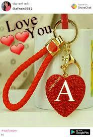 love beautiful wallpaper heart a letter
