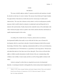 my life essay sample with quotations