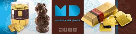 "<b>Монетный Двор</b> ""УНИВЕРС"" | ВКонтакте"