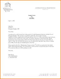 Sample Offer Letter 24 Offer Letter Sample Card Authorization 20124 11