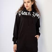 Спортивный костюм <b>GOTHIC WORDS</b> 2.0 | Black Star Wear Эстония