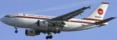 Novoair Fare Chart Dhaka To Barisal Air Ticket Price Travel Information And