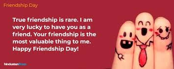 happy friendship day 2019 best wishes