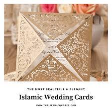 Beautiful Wedding Invitation Card Design 25 Islamic Wedding Invitation Card Designs For Muslims