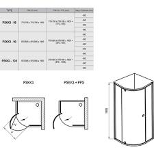 <b>Душевой уголок Ravak</b> Pivot PSKK3 90x90 см, блестящий ...