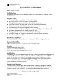 Create Job Description For Nursing Home Receptionist Free General Cover Assisted  Living Resume Templates Certified Assistant ...