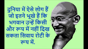gandhi argument essay essay about mahatma gandhi in english apr full of mahatma gandhi was mohandas famu online