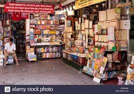old book bazaar sahaflar carsisi beyazit istanbul turkey