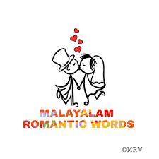 Malayalam Romantic Words Home Facebook