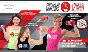 Streamline Vibration Fitness Personal Training Power
