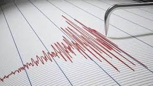 Son depremler... Ege Denizi'nde 4.3 büyüklüğünde deprem