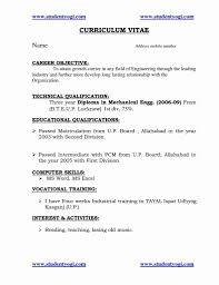 Physiotherapy Resume Sample India