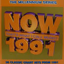 Now: 1991 [1999]