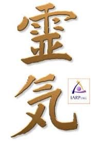 What is <b>Reiki</b>? Read about the Origin and History of <b>Reiki</b>