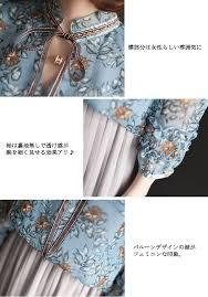 可愛い 流行 服 大人 新作 七文丈 ブラウス フリル袖 トレンド tシャツ