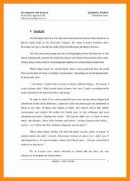 paper reflection english essay example writing an impressive how  examples of interview essays personal statement graduate school how to write an essay outline depth 1