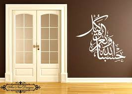 Small Picture The 25 best Islamic wall art ideas on Pinterest Islamic