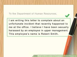 ways to write a letter of complaint to human resources wikihow image titled write a letter of complaint to human resources step 4