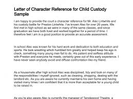 Sample Character Reference For Child Custody Professional