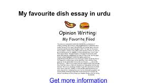 my favourite dish essay in urdu google docs