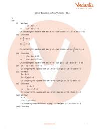13 linear equations in two variables part 1