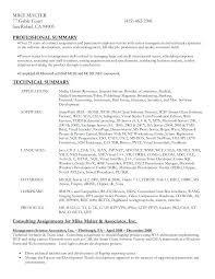 Resume Format Templates Word File Download Sample For Document Free ...