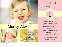 birthday party invitations exciting baby first to make invitation cards astounding 1st card for in