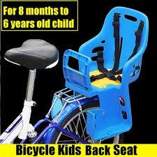 mountain bike front seats mat children