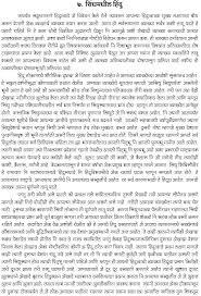 short essay on mahatma gandhi co short essay on mahatma gandhi