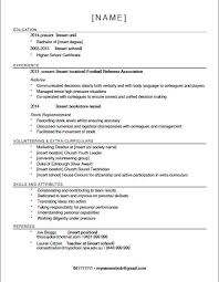 I Need Help With My Resume Hospinoiseworksco Help With My Resume