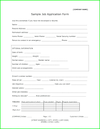 Salary Letters From Employer Medium To Large Size Of Employee Loan Application Form Samples