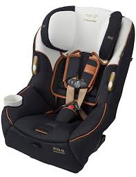 best convertible car seats of 2017 reviewed and rated check out the maxi cosi pria 85 rachel zoe jet set special edition convertible car seat