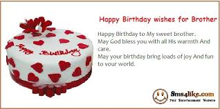 Funny Happy Birthday Brother Sms Birthday Message For Brother