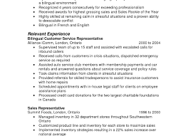 Customer Service Duties Resume Training Project Manager Sample
