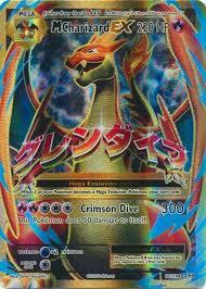 pokemon mega charizard ex 101 108 xy evolutions