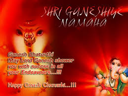 happy ganesh chaturthi page kuch toh log kehenge  image result for happy ganesh s chaturthi best quotes