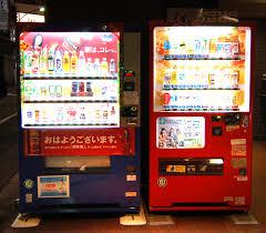 Energy Shot Vending Machine Beauteous Dark Roasted Blend Vending Machines Craze In Japan