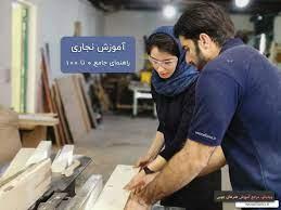 بایگانی: کتاب آموزش نجاری فارسی - وودیانو:: آموزش نجاری و هنرهای چوبی
