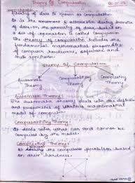 essay about literature kashmir