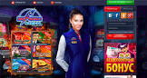 Онлайн-казино Вулкан Россия